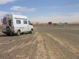 Reisemobile-von-HRZ-Beispiel-0486.jpg